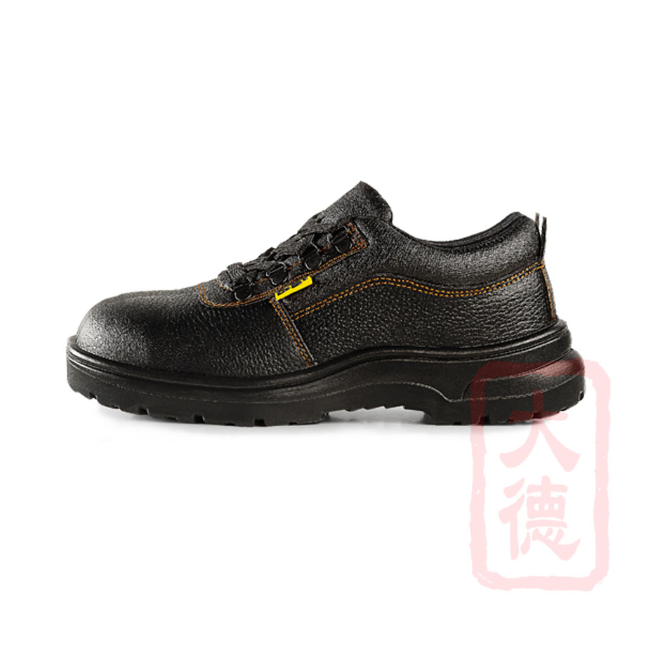 Best Safety boots supplier Singapore